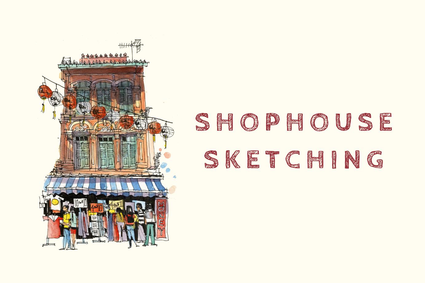 Shophouse Sketching Art Class